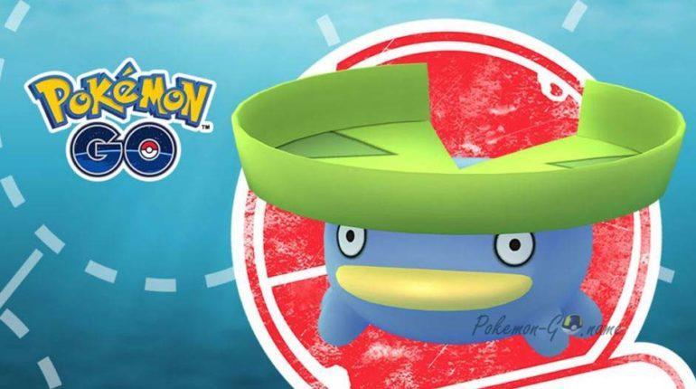 День и полевые исследования Лотад в Pokemon GO