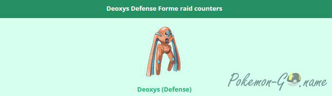 pokemon-deoxys-defense-forme