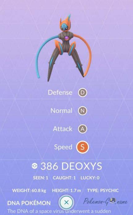 Покемон Деоксис и его формы