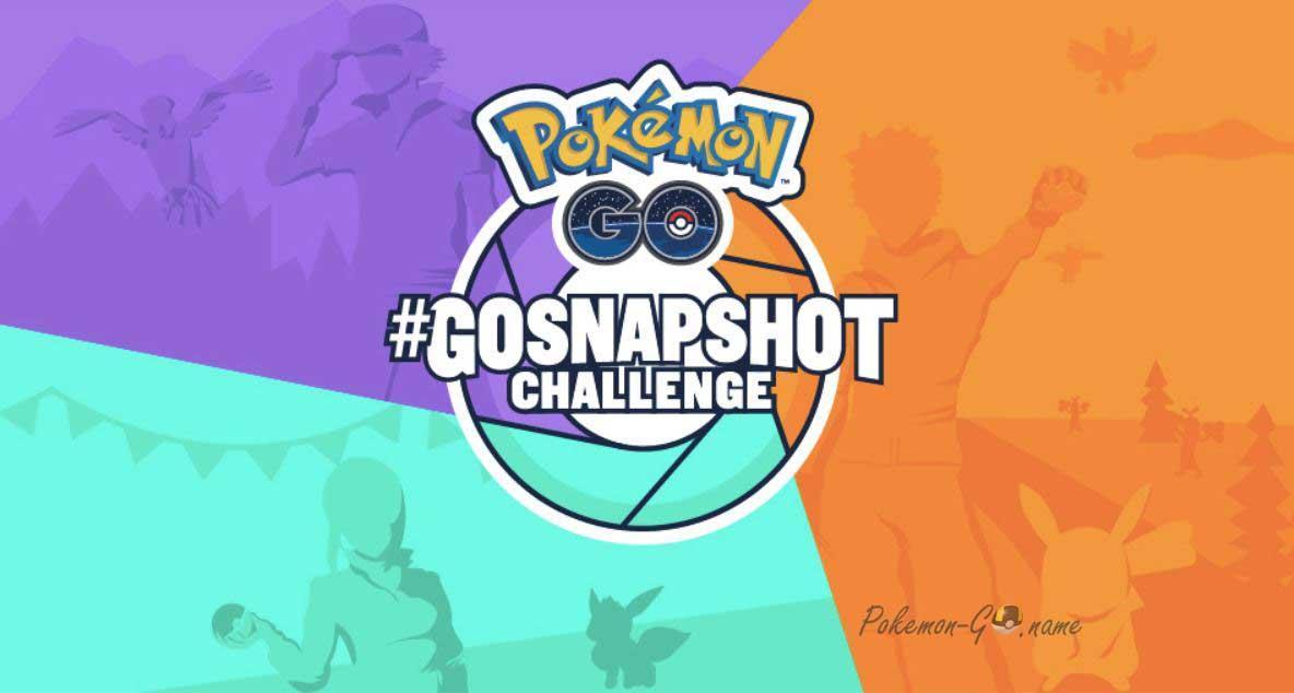 Конкурс фото GO Snapshot