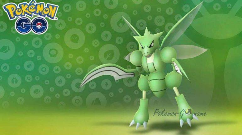 Евент жуков в Pokemon GO 2019