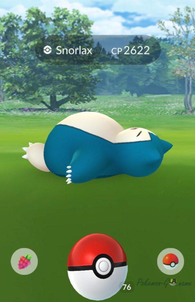 Поймать спящего Snorlax