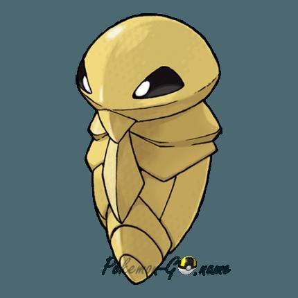 014 - Какуна (Kakuna)