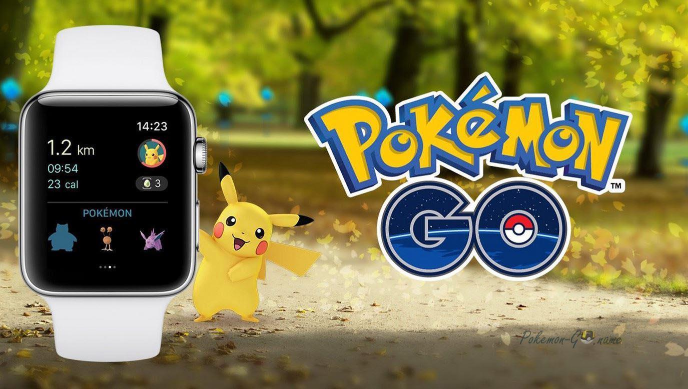 Покемон ГО на Apple Watch больше не работает