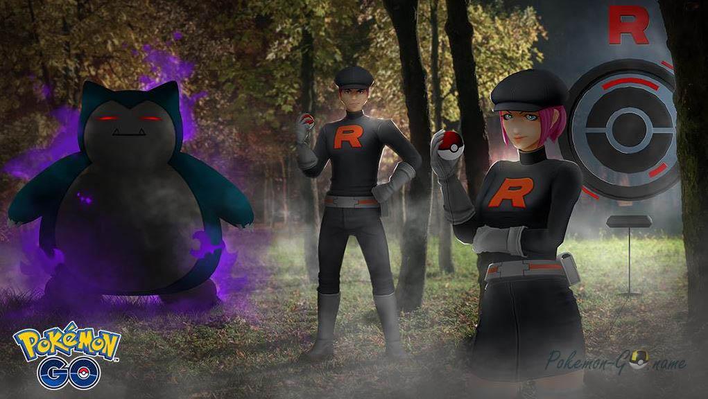 Квест Troubling Situation в Покемон ГО - исследования Team Rocket