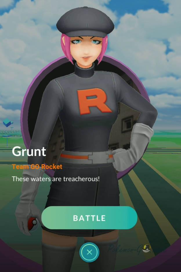 Вторжение Команды R