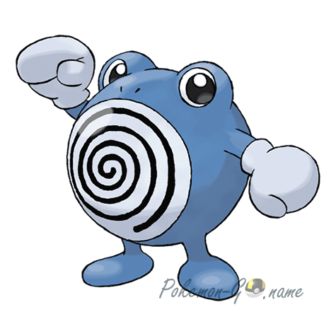 061 - Поливирл (Poliwhirl)