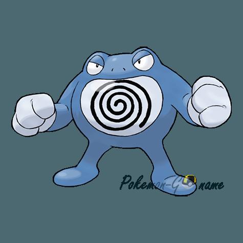 062 - Поливрат (Poliwrath)