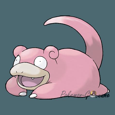 079 - Слоупок (Slowpoke)