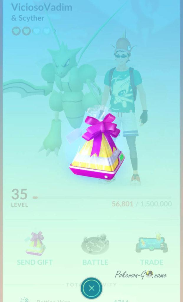Как получить подарок в Покемон ГО