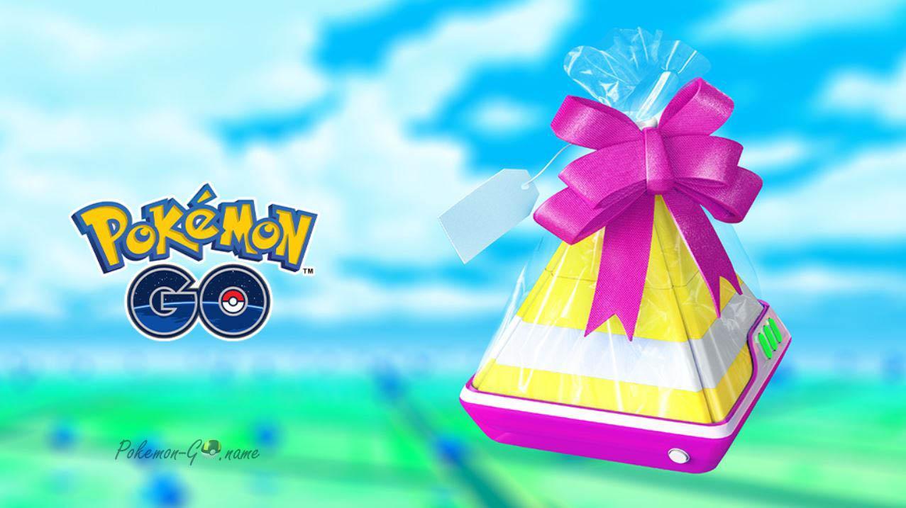 Подарки друзьям в Покемон ГО - ивент подарков
