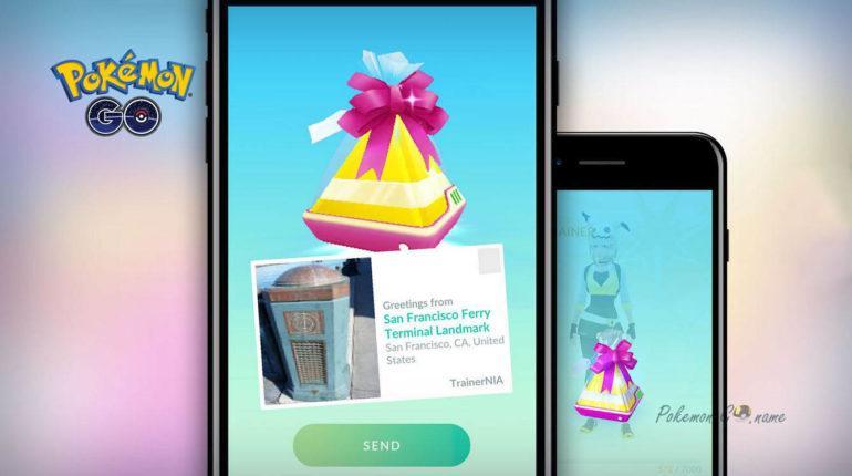 Подарки в Покемон ГО - как отправлять и получать подарочные коробки
