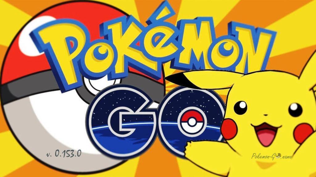 Новая версия Покемон ГО 0.153.0 - 5 поколение Покемонов