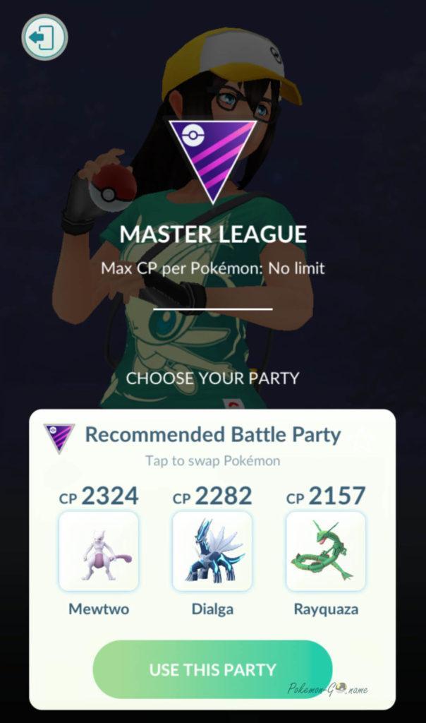 Выбор Покемонов для битвы тренеров
