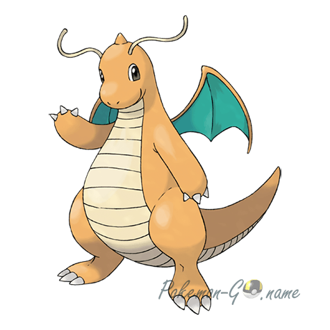 149 - Драгонайт (Dragonite)