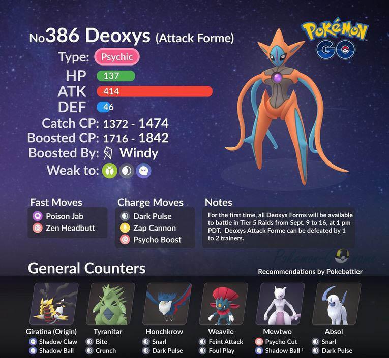 Сражение с Деоксисом атакующей формы в Покемон ГО