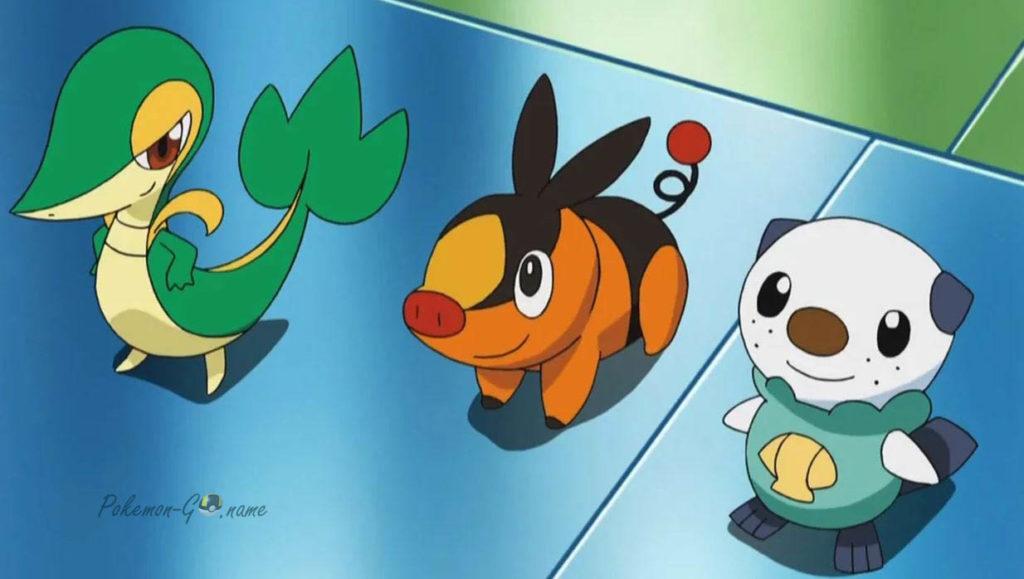Первые Покемоны 5 поколения