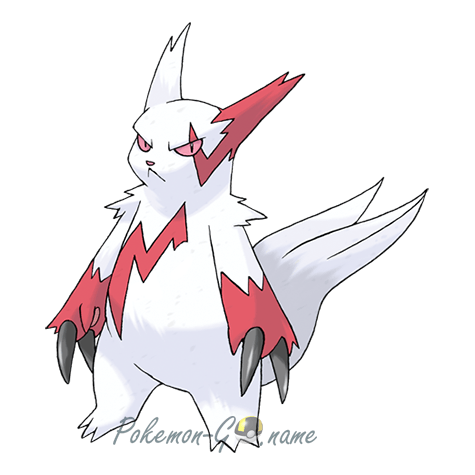 335 - Зангус (Zangoose)
