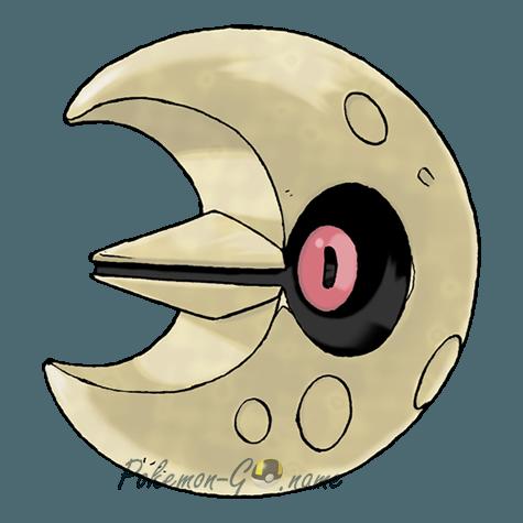 337 - Лунатон (Lunatone)