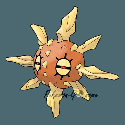 338 - Солрок (Solrock)