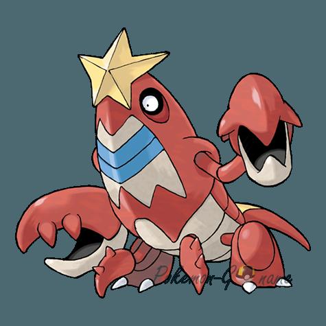 342 - Кродант (Crawdaunt)