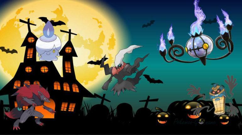 Halloween 2019 в Pokemon GO - руководство ивента
