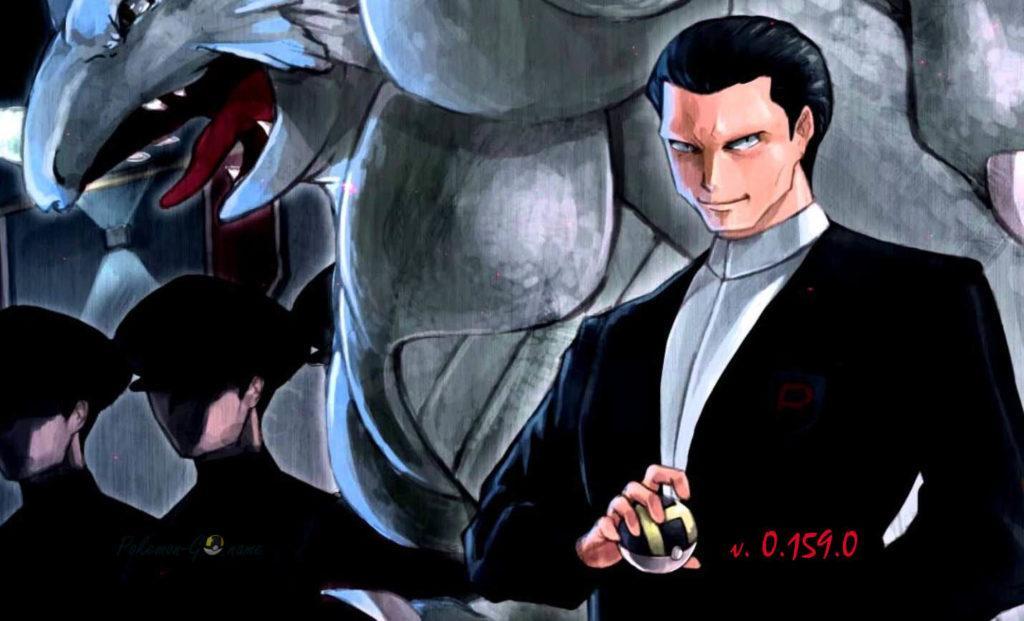 Обновление Покемон ГО 0.159.0 - Giovanni