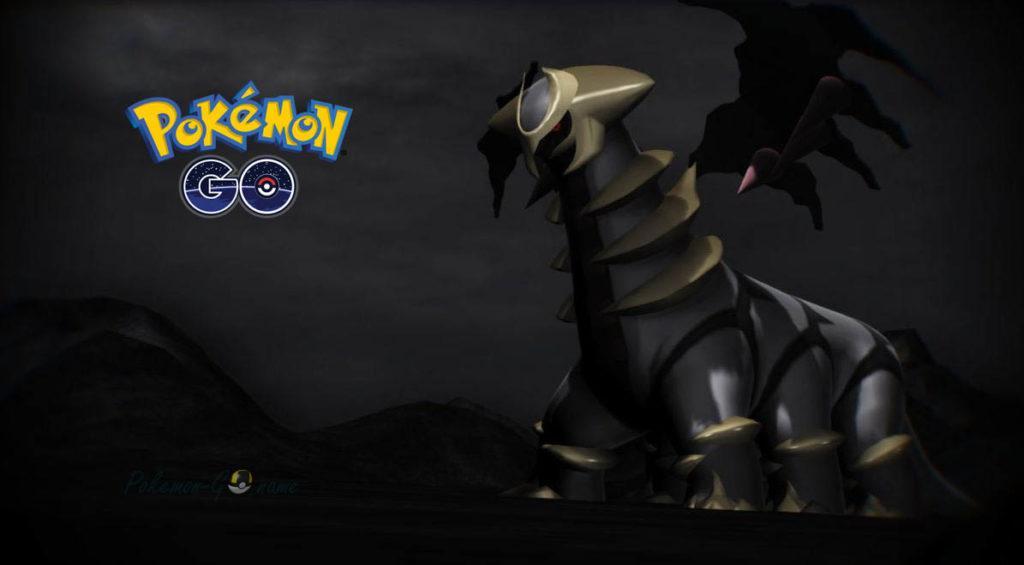 Рейд час с Гиратина в Покемон ГО