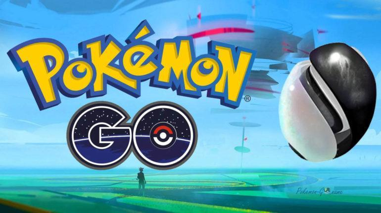 Unova Stone в Pokemon GO - как получить Унова камень