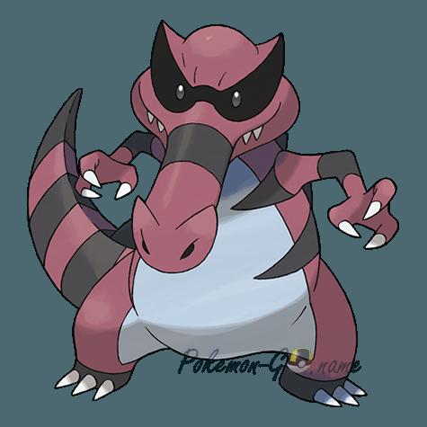 553 - Крокодайл (Krookodile)