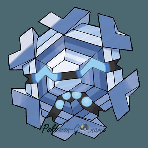 615 - Криогонал (Cryogonal)