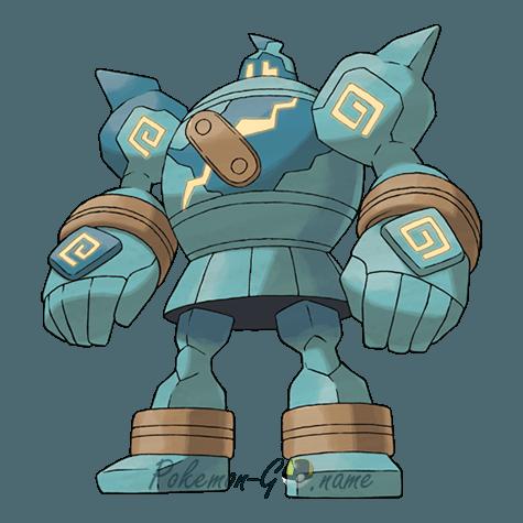 623 - Голурк (Golurk)