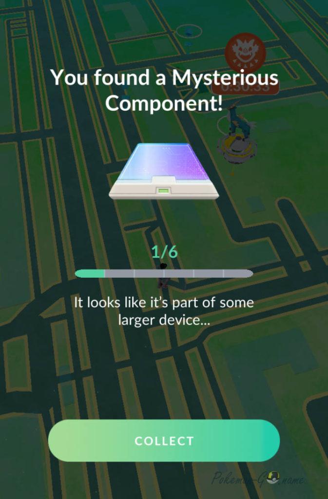 Mysterious Components в Покемон ГО