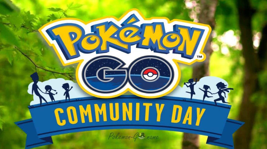 День Сообщества в Покемон ГО - гайд Community Day