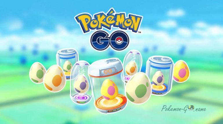 Что такое инкубационные яйца в Покемон ГО