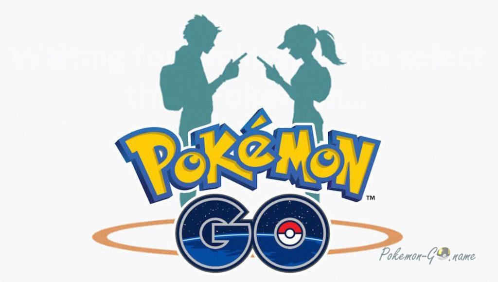 Функция Trade Evolution в Pokemon GO