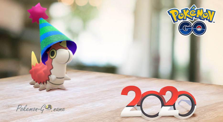 Ивент Adventure Sync Hatchathon 2020 в Pokemon GO