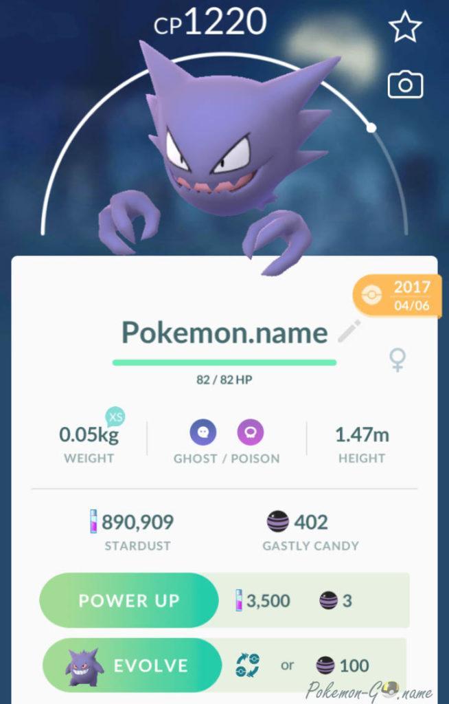Pokemon GO Trade Evolution