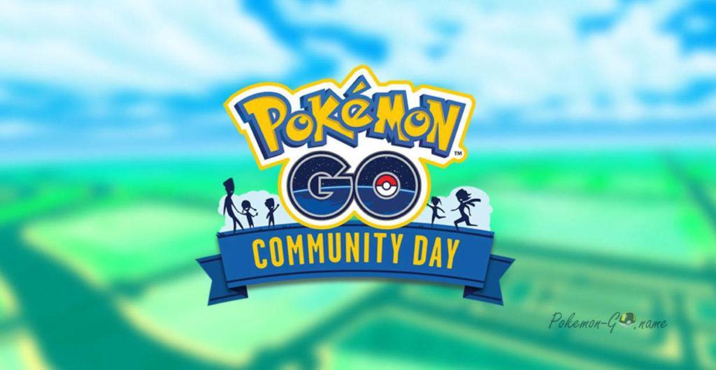 Голосование за День Сообщества февраля 2020 в Покемон ГО