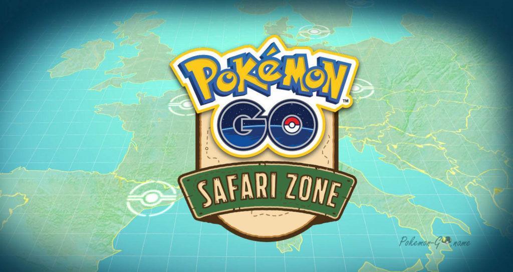 Первые Safari Zone в Покемон ГО 2020 года