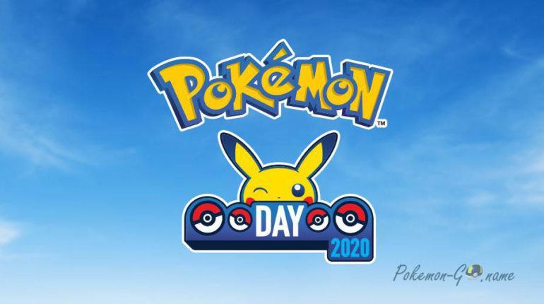 Ивент Pokemon Day 2020 в Покемон ГО