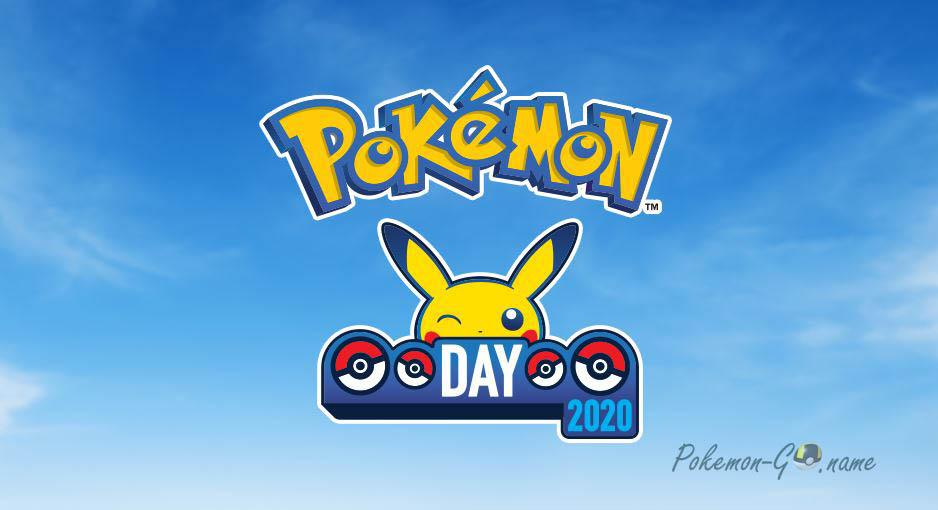 Ивент Pokemon Day 2020 в Покемон ГО