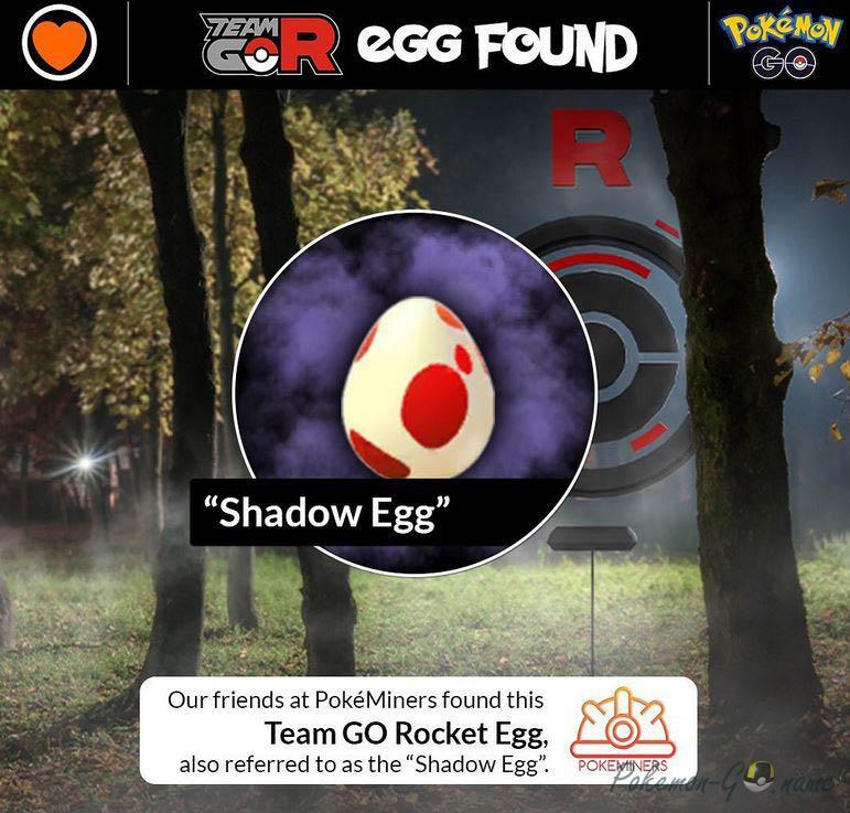 Теневое яйцо в Покемон ГО