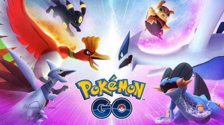 1 сезон GO Battle League 2020 года в Pokemon GO