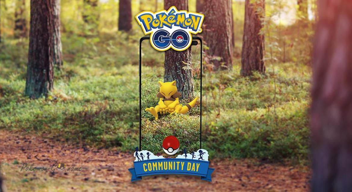 День Сообщества Покемон ГО в марте 2020 года