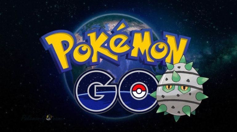 Еженедельная коробка Покемон ГО в марте 2020 года