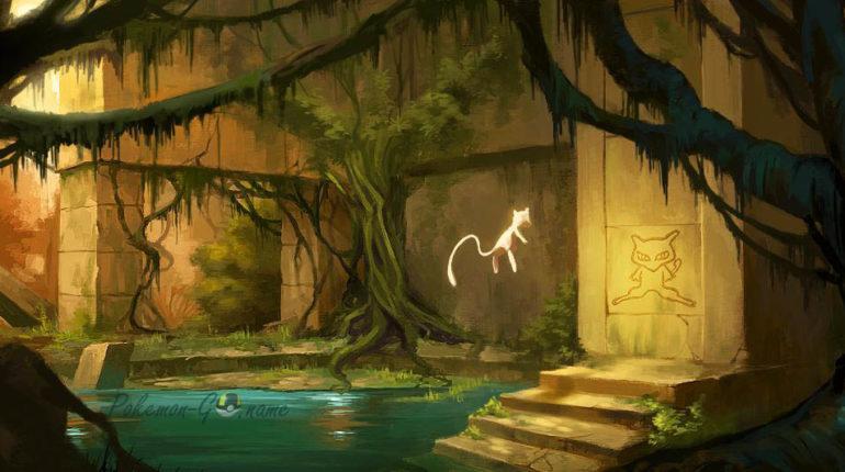 Квест A Mythical Discovery в Pokemon GO - как найти и поймать Pokemon Mew