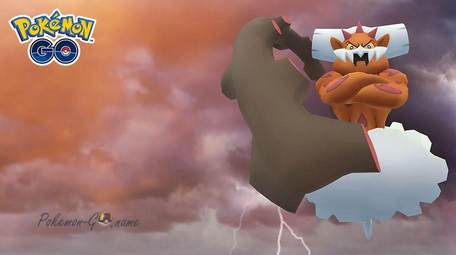 Raid Boss Landorus в Покемон ГО