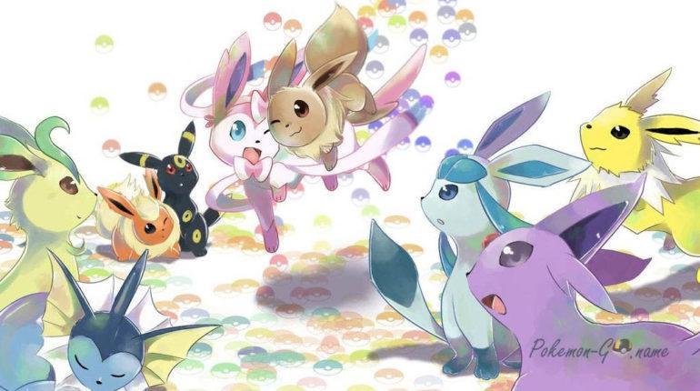 Самая сильная эволюция Иви в Pokemon GO