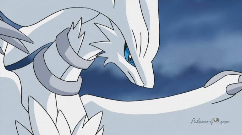 Час рейдов Реширама в Pokemon GO в мае 2020